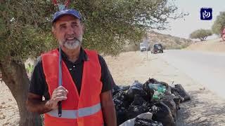 حملة نظافة وطنية بعنوان همة ولمة