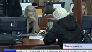 видео Госпошлина на регистрацию прав на недвижимое имущество