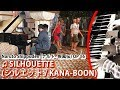 We played a SILHOUETTE piano DUET in public Naruto Shippuden Opening 16