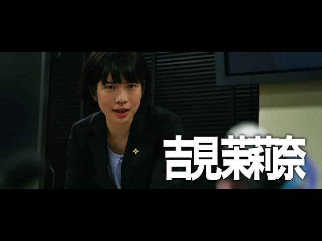 映画『センターライン』予告編