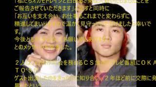 臼田あさ美とオカモトレイジが結婚! 「お互いを支え合い精進してまいり...