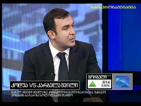 Kodua VS. Karbelashvili