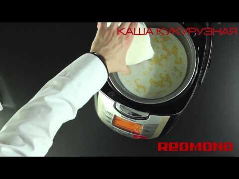 Мультиварка Redmond RMC 4502 Кукурузная каша