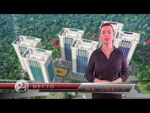 ТОП-5 Новостроек Киевского района Одессы   Январь 2017   Купить квартиру в новостройке