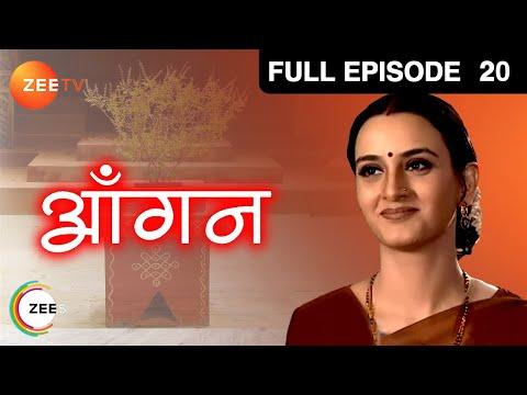 Aangan   Hindi Serial   Full Episode - 20   Neena Gupta, Priya Tendulkar, Farah Naaz   Zee TV Show