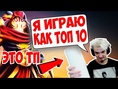 АЛОХА ЖЁСТКО ПОТЕЕТ НА ДЖАГЕ! 'БУДУ ИГРАТЬ КАК ТОП 10!' - Популярные видеоролики!