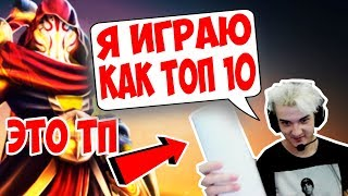 АЛОХА ЖЁСТКО ПОТЕЕТ НА ДЖАГЕ! 'БУДУ ИГРАТЬ КАК ТОП 10!'