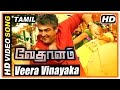 Vedalam Tamil Movie | Scenes | Shruti angry at Ajith | Veera Vinayaka Song | Anirudh | Vishal