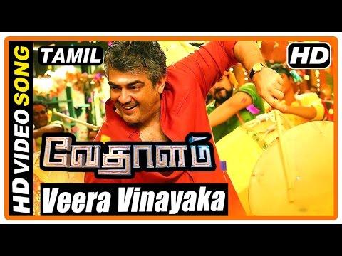 Vedalam Tamil Movie | Scenes | Shruti angry at Ajith | Veera Vinayaka Song | Anirudh | Vishal