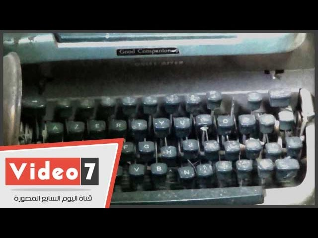 شاهد أقدم أنواع الآلة الكاتبة عمرها 70 سنة Youtube