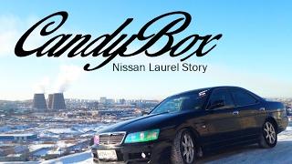Проклятый Nissan Laurel. True story.