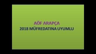 İlahiyat Önlisans Arapça - 4-Ünite - 3 | HD (İ.Mekan,İ.Zaman,İ.Alet,İ.Tasğir,İ.Nisbe)