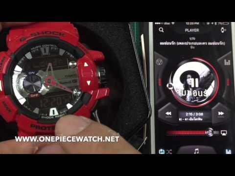 วิธีการใช้งาน Music Watch G-Shock G'Mix GBA-400-Series