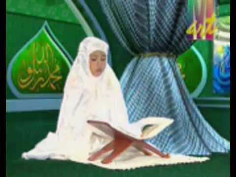 murottal qur'an juz 'amma surat al lahab, al kafirun, al kautsar