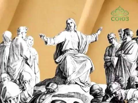 апостол 3 скачать игру - фото 7