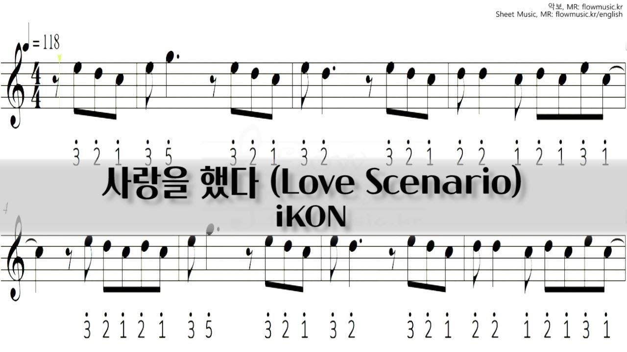 아이콘 - 사랑을 했다 칼림바 악보 LOVE SCENARIO Kalimba Cover with Numbered Notation Tabs