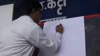 Mahendra Bhawsar pays Tribute to Balasaheb