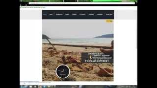 Сайты для заработка на кликах - заработать 100 рублей
