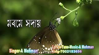 Morome hadai-By A Mehman