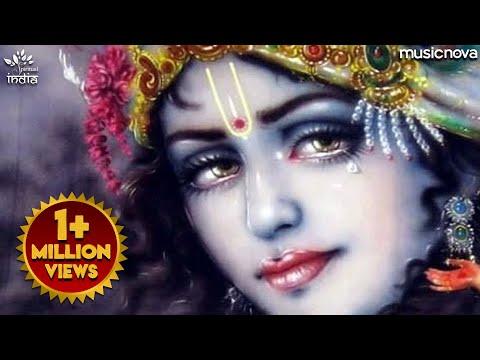 Jitna Radha Roi Roi Kanha Ke Liye Song | जितना राधा रोई रोई कान्हा के लिए | Krishna Bhajan कृष्ण भजन
