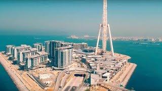 #BlueWaters Island #Dubai   جزيرة #بلوواترز دبي