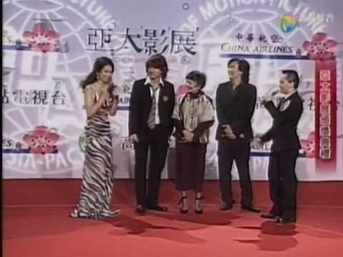 Jerry Yan@51st Asia Pacific Film Festival