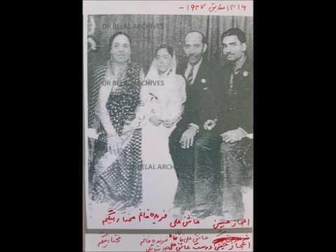 [RARE] Farida Khanoum - Live in concert Kabul - Urdu Ghazal