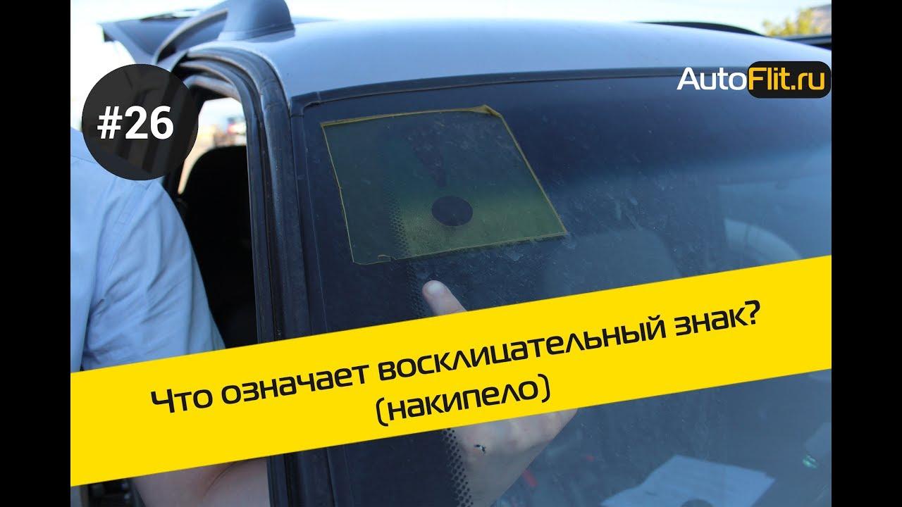 Подсчет страховки авто