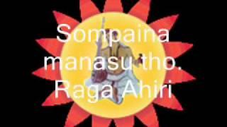 Neela Ramgopal: Sompaina Manasu tho Ahiri