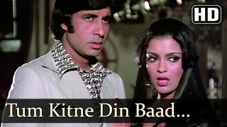 Tum Kiten Din Baad Mile - Zeenat Aman - Amitabh Bachchan - The Great Gambler - Hindi Songs