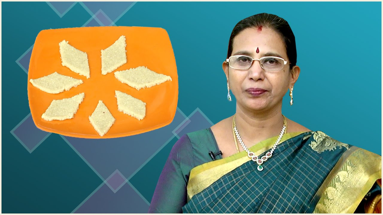 Kaju Katli | Mallika Badrinath Recipes | Diwali sweet recipes - YouTube