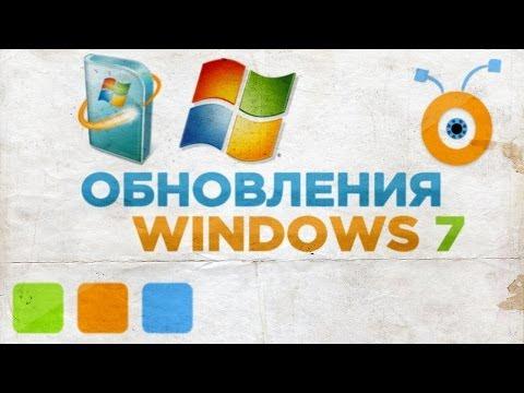 Вопрос: Как отключить Центр обновления Windows в Windows 7?