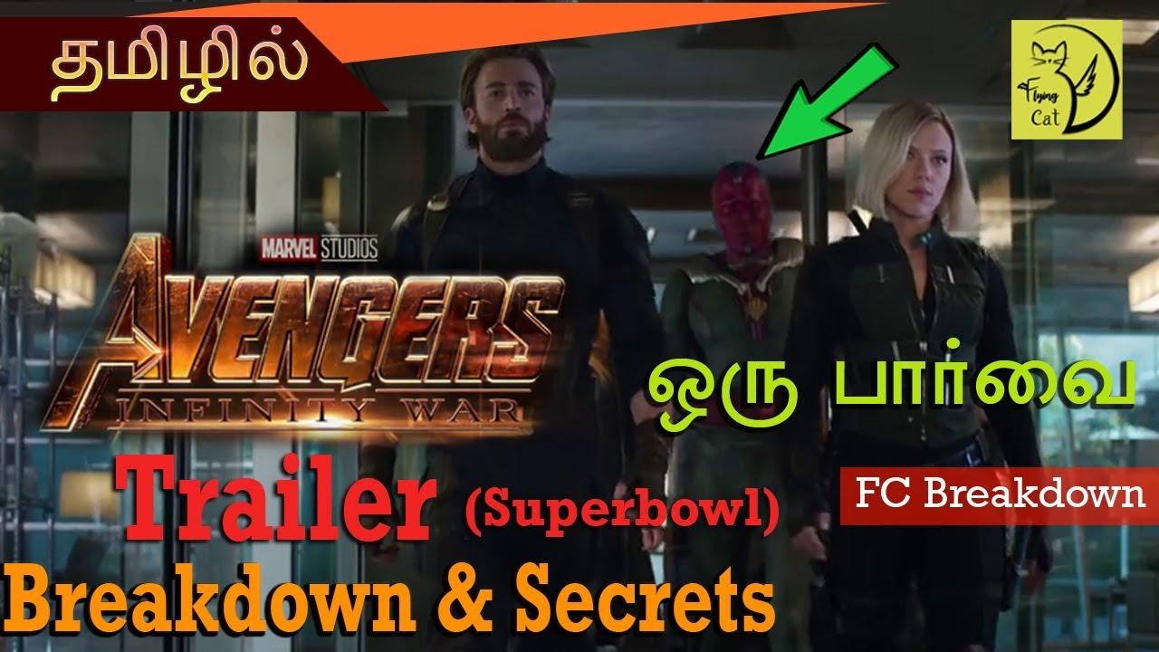 tamil) infinity war tv trailer breakdown and secrets | fc breakdown