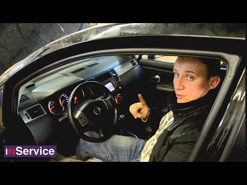 Nissan Tiida устранение блокировки магнитолы