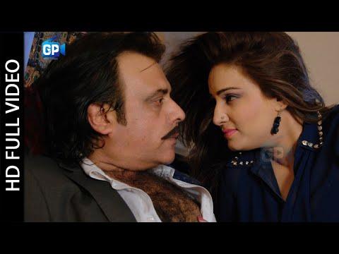Jahangir Khan Pashto New Hd Film Ilzam Song 2018 | Khair De Yaar Nasha Ke De - Sidra Noor | Arbaz