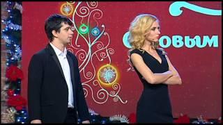 Волшебный шар-предсказатель | Мамахохотала-шоу