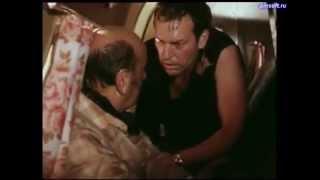 Мираж (2 серия) фильм 1983 год.