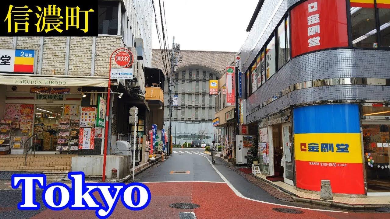 信濃町 Walking Tokyo  </p> </div><!-- .entry-content -->  </article><!-- #post-30908 -->  <nav class=
