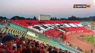 CSKA Sofia - Copenhagen | 9.8.2018 |