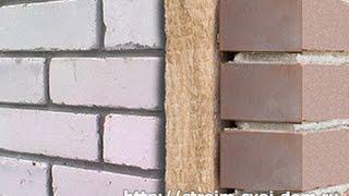 Утепление стен кирпичного дома(Из этого видео вы узнаете, каким образом утепляются стены кирпичного дома снаружи и какой утеплитель при..., 2015-07-03T07:10:00.000Z)