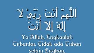 Download Video Sayyidul Istighfar VOC Cimo MP3 3GP MP4