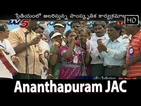 Samaikyandhra Meet - Ananthapuram JAC Song - TV5