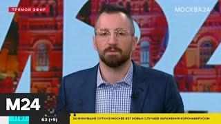 За сутки в России зафиксировано 1459 новых случаев коронавируса - Москва 24