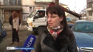 В Вологде арестовали автомобили у должников за отопление(, 2018-04-13T09:46:15.000Z)