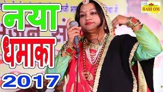 आशा वैष्णव ने पेहली बार गाया ऐसा सुपरहिट सोंग - पधारो भेरूजी बावजी - Rajasthani Live Bhajan Video