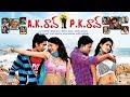 AK Rao PK Rao Latest Telugu Full Length Movie | Dhanraj, Thagubothu Ramesh | Latest Telugu Movies