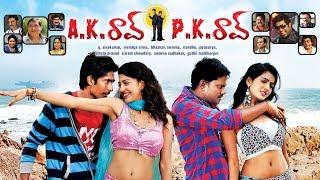 AK Rao PK Rao Latest Telugu Full Length Movie   Dhanraj, Thagubothu Ramesh   Latest Telugu Movies