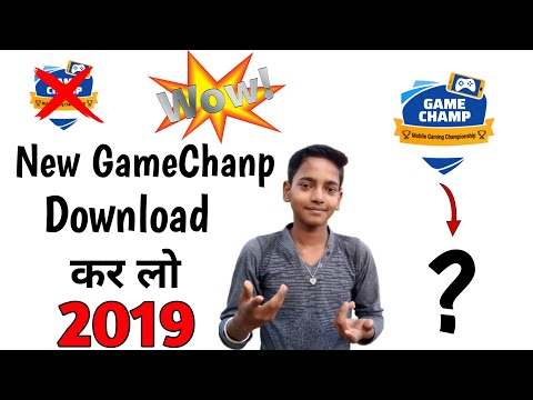 New Game Champ App Download - Game Champ New Version - In Hindi - 2019 - Cool Earning - 동영상