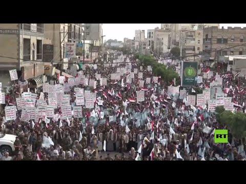 آلاف اليمنيين يحيون الذكرى السابعة لـ -ثورة 21 سبتمبر- في صنعاء  - نشر قبل 11 ساعة