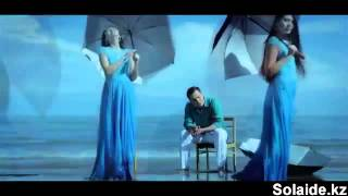 Нурлан Алимжанов - ак кусым , клип , казахский, дерзкая песня.